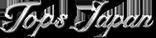 京都舞鶴 タイラバ(鯛ラバ) イカメタル(鉛スッテ) TOPS JAPAN